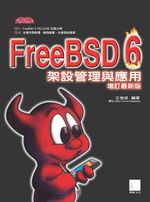 The FreeBSD 6.0 Book